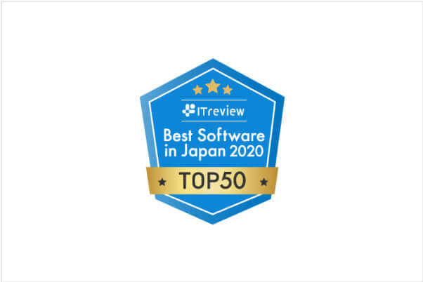 ITreview Best Software in Japan 2020のロゴ